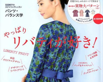 MRS STYLEBOOK 2014 Early Summer - Japanese Dress Making Book