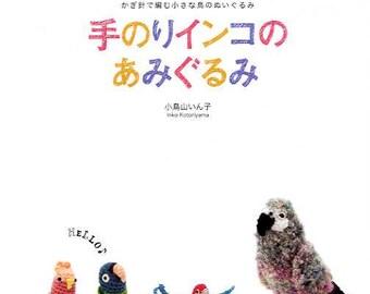 Amigurumi Parakeets and Birds - Japanese Craft Book