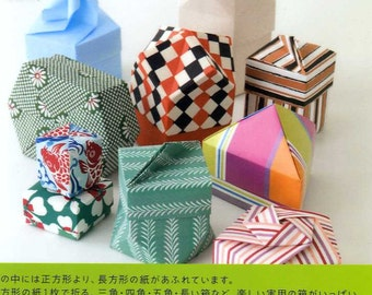 Origami Boxes Vol 2 - Japanese Craft Book