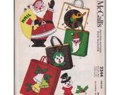 Vintage Sewing Pattern McCalls 2343 Christmas Kitsch 1959 Felt Fabric Record Album Tote Bag