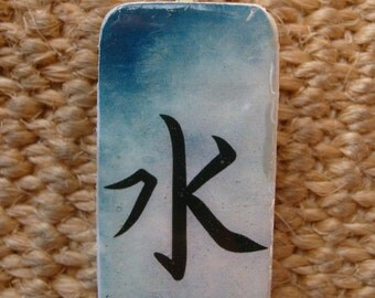 Japanese Kanji symbol for water. Domino pendant.  SALE