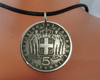 GREEK coin NECKLACE  Pendant .  Apaxma  Greece. partsforyou  No.00859