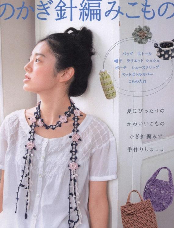 Patrones de crochet japones - Imagui