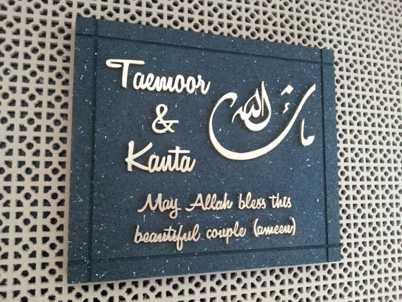 Quran Gift For Wedding : ... Islamic Arabic Wedding Gift Islamic Art Muslim Quran Dua Nikah gift