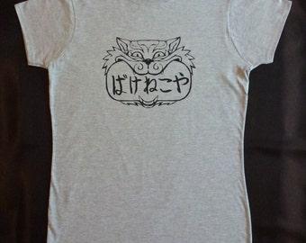 Bakenekoya T-Shirt - Ladies