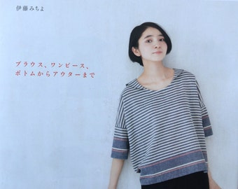 May Me Stylish Sewing Clothes for Women by Michiyo Ito - Japanese Pattern Craft Book (In Chinese)