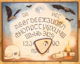 "Ouija Board - Spirit Board - Talking Board ""Necronomicon"" / Any Alphabet & Free Shipping"