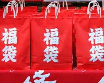 Japanese Fukubukuro (Lucky Bag or Mystery Bag) a Japanese New Years Tradition.