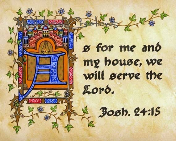 As For Me And My House Scripture Art By Kwhiteselcreations