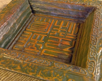 Vintage Cast Iron Square Japanese Decorative Bowl, with Green Patina over Copper color finish