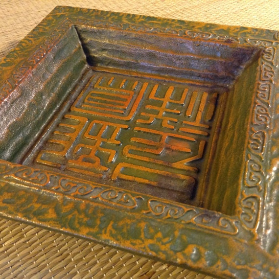Vintage Cast Iron Square Japanese Decorative Bowl With Green