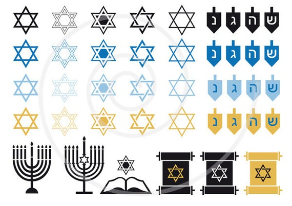 Hanukkah clipart Jewish stars digital clip art set 30 by Illustree