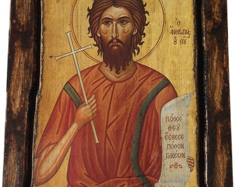 Saint St. Alexius / Alexios - Orthodox Byzantine icon on wood handmade (22.5cm x 17cm)