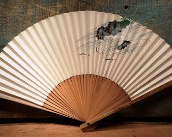 Vintage Asian Souvenir Fan