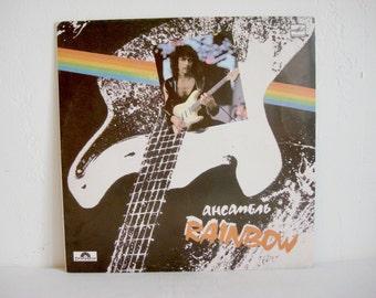 Rainbow Ritchie Blackmore 1981  Vinyl Record Album  MELODY  Stereo 33