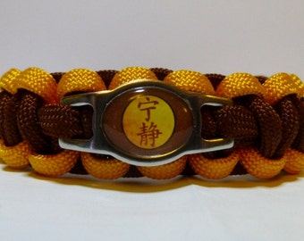Serenity/Firefly Paracord Bracelet