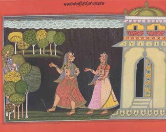 Indian Miniature Painting - 'On The Way To The Tryst '- 1959 printed reproduction