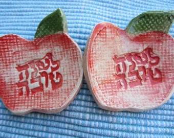 Two Red Apple Ceramic Dishes for Rosh HaShanah Jewish New Year