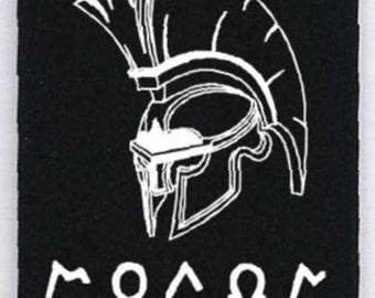 Molon Labe Dog Tag - Spartan Helmet with Greek Writing