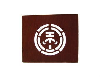 Japanese Stencil - Family Crest Stencil - Vintage Stencil - Vintage Japanese Stencil - Kamon Stencil  - Japanese Vintage - Japanese Kamon