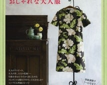 Stylish Dress Patterns - Sanae Kono - Japanese Craft Book for Women Clothing - Easy Sewing Tutorial - Tunic, Skirt, Bolero, Pants - B1272