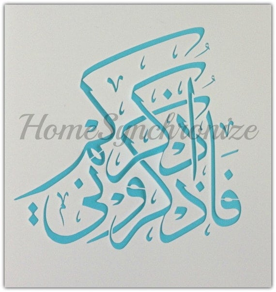 Reusable stencil islamic calligraphyfazkorooni by