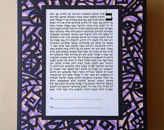 Papercut Ketubah Abstract Geometry