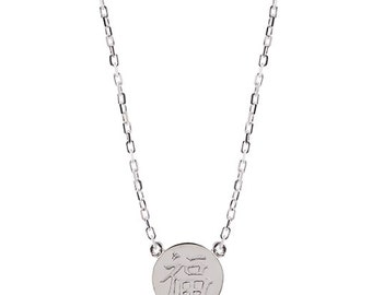 Happiness, Delicate Silver Necklace with Chinese Calligraphy,Meaningful Necklace