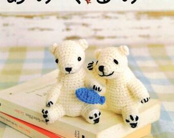 Amigurumi pattern - crochet toy pattern - ebook amigurumi - japanese amigurumi book - ebook - PDF - instant download