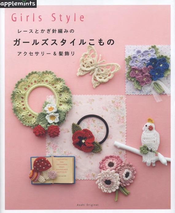 Crochet Hair Decorations : Crochet hair accessories - crochet pattern - japanese crochet book ...