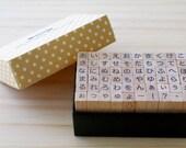 B TYPE - Mini HIRAGANA Stamp Set