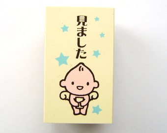 Japanese  Rubber Stamp - Angel Rubber Stamp - Says I checked