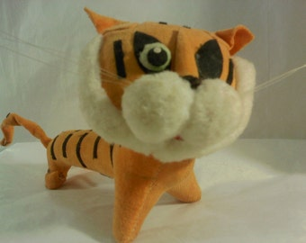 FREE SHIPPING vintage Dream Pets tiger stuffed animal toy (Vault 11)