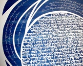 Cosmos all text papercut ketubah