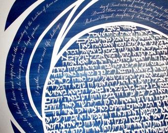 Cosmos all text papercut ketubah