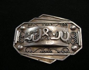Middle Eastern Sterling Silver Brooch Pin, Fine Middle Eastern Jewelry, Elegant Silver Brooch, Estate jewelry, Arabic Style, Vintage Jewelry
