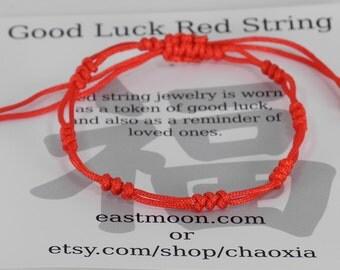 Dovetail Good Luck Red String Bracelet