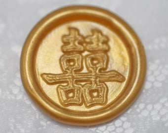 Double Happiness Peel and Stick Flexible Wax Seals