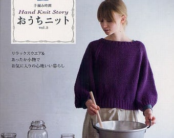 Hand Knit Story, Home Vol.3  - Japanese Knitting Pattern Book for Women Clothing, Easy Knitting Tutorial, Pullover, Cardigan, Poncho, B1116