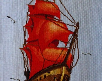 New Finished Completed Cross Stitch - Sailing ship -