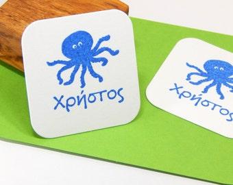 Custom Octopus  Olive Wood Stamp