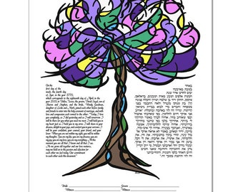 Ketubah: Tree of Life - Spring