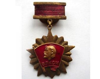 Pinback Screw Back Badge USSR Russian VLKSM Komsomol Membership Parade very RARE