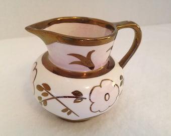 Vintage Copper Lusterware Creamer
