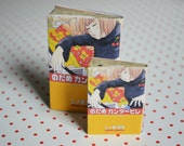 Miniature Manga Book for dolls (MSD/SD-sized) - Nodame Cantabile (#1)