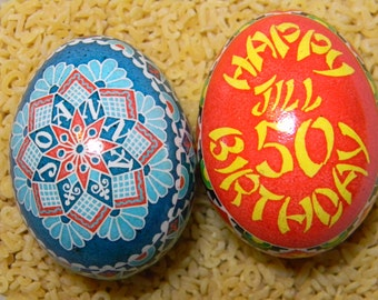 Custom Happy Birthday Ukrainian Egg