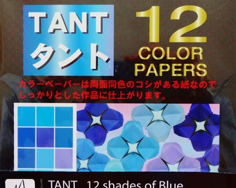 Origami Paper - 48 sheets of Tant Blue 6 inch origami paper - same color both sides - 12 shades of blue origami paper