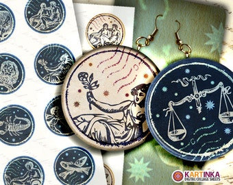 ZODIAC SIGNS 2 inch Digital Collage Sheet Printable Decoupage Circles for Pendant Pocket Mirrors, Earrings, Paper Weight
