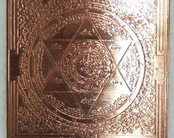 Maha Laxmi Yantra - Hidden South India Design - Pure Copper - Energized Lakshmi