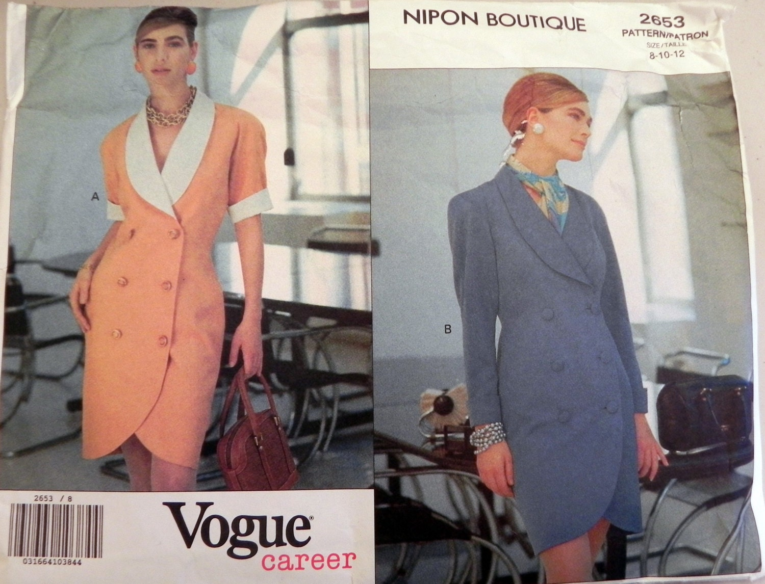 1990s double breasted button front dress nipon boutique sewing sold by retroactivefuture jeuxipadfo Image collections